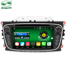 GreenYi 2GB RAM Android 7.1 Car DVD Player For Ford Focus C-MAX Galaxy Mondeo Galaxy Kuga With GPS 4G WiFi Stereo Radio(China)