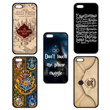 Harry Potter Cover Case for iPhone 4 4s 5 5s SE 5c 6 6s Plus Touch 5 SONY Xperia Z Z1 Z2 Z3 Z4 MINI M2 M4 C3 C4 C5 T2 T3(China)