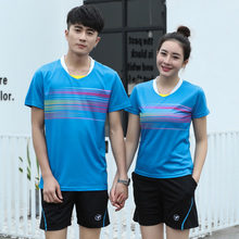 Free printing Badminton sets Men/Women's , sports badminton clothes ,Table Tennis sets, Tennis wear sets 1 set AY008(China)