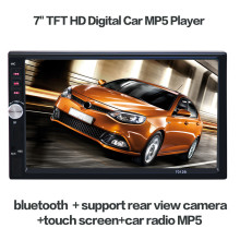 7012B Car Audio 7'' inch LCD Touch Screen Auto Radio Mp5 Player Bluetooth Mp4 Mp3 Audio 1080P Movie Support Rear View Camera