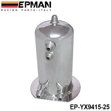 EPMAN 2.5 Liter Alloy Polished Aluminum Swirl Pot AN8 In AN10 Out Dome Fuel Surge Tank EP-YX9415-25