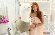 big lovely plush sheep toy creative God beast doll new big green alpaca toy gift about 70cm(China)