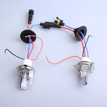 Brand New 12V 75W 2pcs H4-2 Xenon HID Bulbs with Halogen Lamp Car H4/H H4/L Headlight Lamp Bulb 4300k 5000k 6000k 8000k Light(China)