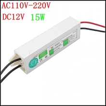 High Quality DC12V 15W 1.25A IP67 LED Driver Power Supply Aluminum Alloy Transformer AC110-260 to 12 V DC Output outdoor use