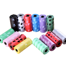 Top Sale 10 Rolls=150pcs Degradable Pet Dog Waste Poop Bag With Cute Paw Printing