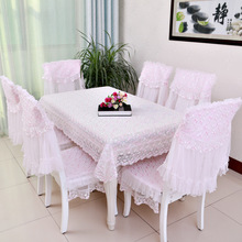 Romantic small fresh floral tablecloth set suit 130*180cm table cloth matching chair cover 1 set price 2 color pink coffee