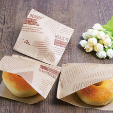 12*12cm European Style Letter Oilproof Paper Doughnut Bags Food Packaging DIY Bread Candy Party Wrapping Takeout Bags ZA3246