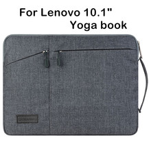 Laptop Sleeve / Pouch For Lenovo Yoga Book 10.1 Inch Fashion Hand Holder Tablet PC Case Waterproof Bag Stylus As Gift
