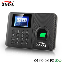 5YOA A10 Biometric Fingerprint Time Attendance Clock Recorder Employee Digital Electronic English Spanish Reader Machine