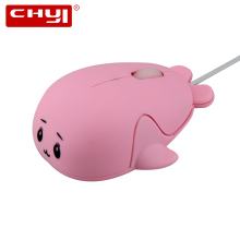 Wired Compute Mouse 1600 DPI Cute Little Dolphin Optical USB Mouse Mini Mause Mice For Women Love Gift Children Free Shipping(China)