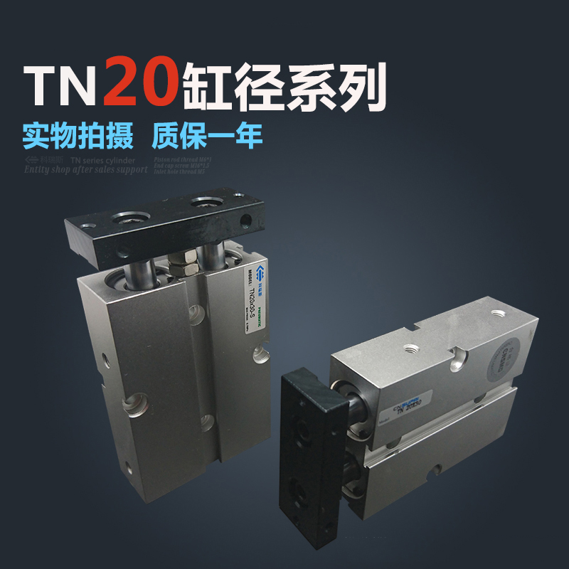 TN20*125 Free shipping 20mm Bore 125mm Stroke Compact Air Cylinders TN20X125-S Dual Action Air Pneumatic Cylinder<br>