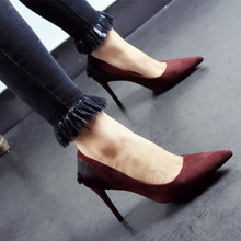 2016 summer new suede pointed bow thin high heels shallow mouth pumps sexy fashion designer shoes women black  dark red pumps