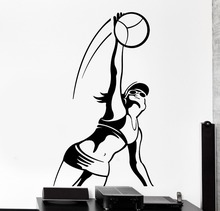 Wall Sticker Sport Volleyball Sexy Girl Female Woman Vinyl Decal(China)