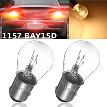 10pcs/set Car Halogen Bulb BAY15D 1157 21/5W Natural White Glass Double Filament Super White DRL Brake Light Stop Lamp DC 12V