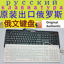 MAORONG TRADING Russian computer keyboard with numeric keypad For Lenovo computer Desktop Laptop Notebook USB PS2 keyboard