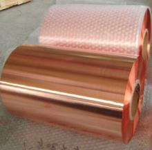 0.5*200mm Copper foil strip,copper sheet plate,copper skin 99.9% high purity DIY material(China)