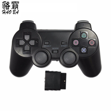 HAOBA 2.4G wireless game controller gamepad joystick for PS2 console playstation 2(China)