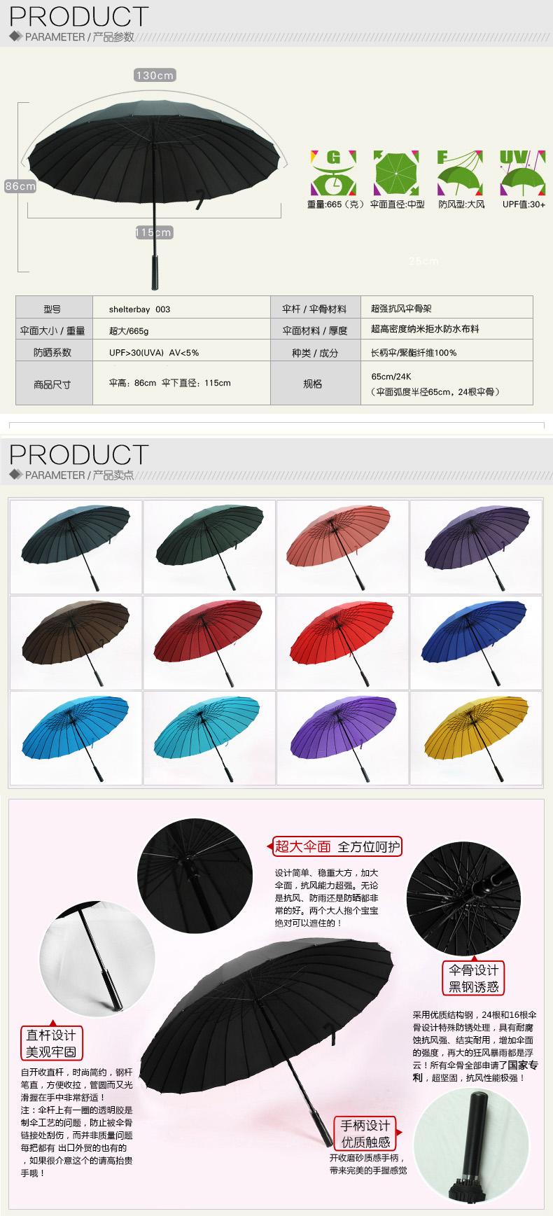 Hot sell Creative long handle outdoor 24 Rib bone straight umbrella large golf umbrellas two or three people compact umbrellas 2