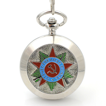 SHUHANG Russian Vingtage Silver Soviet Hand Wind Mechanical FOB Pocket Watch Mens Military Pendant Watch Chain Promotion Price