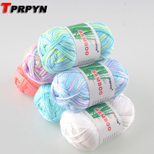 TPRPYN 500g=10Pcs Soft Smooth Natural Bamboo Cotton Hand Knitting Yarn Baby Cotton Yarn Knitted