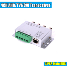 SURGE 4 Channel Active Passive Video Balun Rohs Transmitter Receiver 4CH UTP Cat5 RJ45 Support HDCVI/AHD/TVI Camera(China)