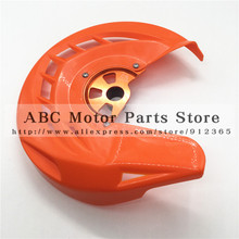 CNC Orange Billet Front Brake Disc Cover Protector for KTM 125-530 EXC/EXC-F 2003-2015(China)