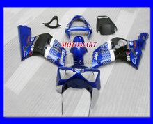 Motorcycle Fairing kit for KAWASAKI Ninja ZX6R 03 04 ZX6R 636 2003 2004 Fashion blue black ABS Fairings set +7 gifts SQ60(China)