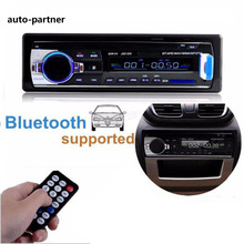 Newest 12V Car Radio Stereo Auto Audio Player Bluetooth Phone AUX-IN MP3 FM USB 1 Din Remote Control auto radio 12Pin / ISO(China)