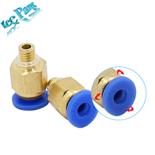 2pcs PC4-M5 Pneumatic Connector Straight Brass Air Fittings For Hotend Extruder PTFE tube 3D Printers Parts OD 4mm Quick M5 Part