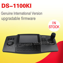 In stock DS-1100KI LCD panel Network Keyboard for PTZ Speed dome camera, video decoder & DVR control(China)