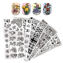 Buy BORN PRETTY 1Pc Stamping Plate Restaurant Menu Coffee Rectangle Nail Stamp Image Plate DIY Template 10 Patterns Available for $2.05 in AliExpress store