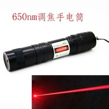 Wholesale - FREE SHIPPING! High Power 650nm 5w 5000mw red laser pointer with charger keys burning match,pop balloon+gift box