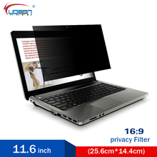 11.6 inch Monitor Privacy Screen Protector Filter Film For MacBook Air 16:9 Laptop Computer 25.6*14.4cm Computer monitor