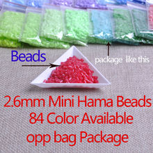 EVA 1 Lot= 10Bags Set 2.6mm Mini Hama Beads 530Beads/Bag 84 Colors Available Perler Beads Activity Fuse Beads Jigsaw Puzzle