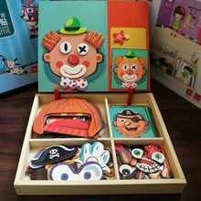 Candice guo Multi function educational wooden toy magnetic jigsaw puzzle wood box card pattern match game kid drawing board 1set(China)