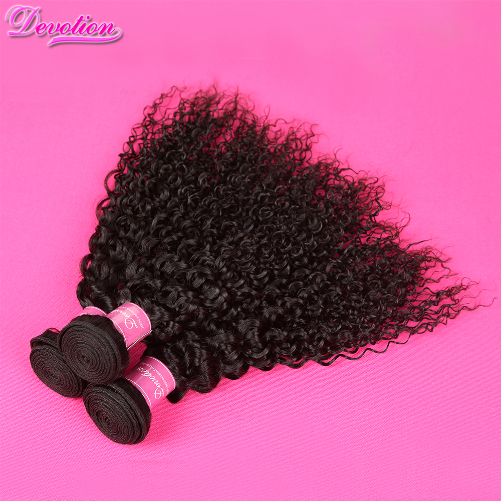 3PCS Peruvian Curly Hair 7A Unprocessed Peruvian Virgin Hair Weave, Puruvian Hair Bundles 100g Peruvian Kinky Curly Virgin Hair<br><br>Aliexpress
