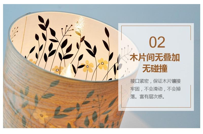 wood veneer flower silhouette desk lamp _11.jpg