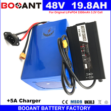 BOOANT 48V 2000W Motor ELectric Bicycle Battery 48V 20Ah LiFePO4 E-Bike Battery 26650 cell with 5A Charger no Tax Free Shipping(China)