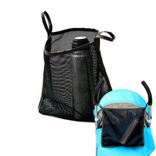 Trolley accessories Universal Trolley net bag pocket pocket baby bb umbrella car stroller accessories(China)