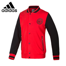 Original Adidas Men's knitted Jackets Sportswear - best Sports stores store