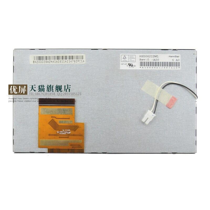 HSD062IDW1 -A00 -A20   6.2<br>