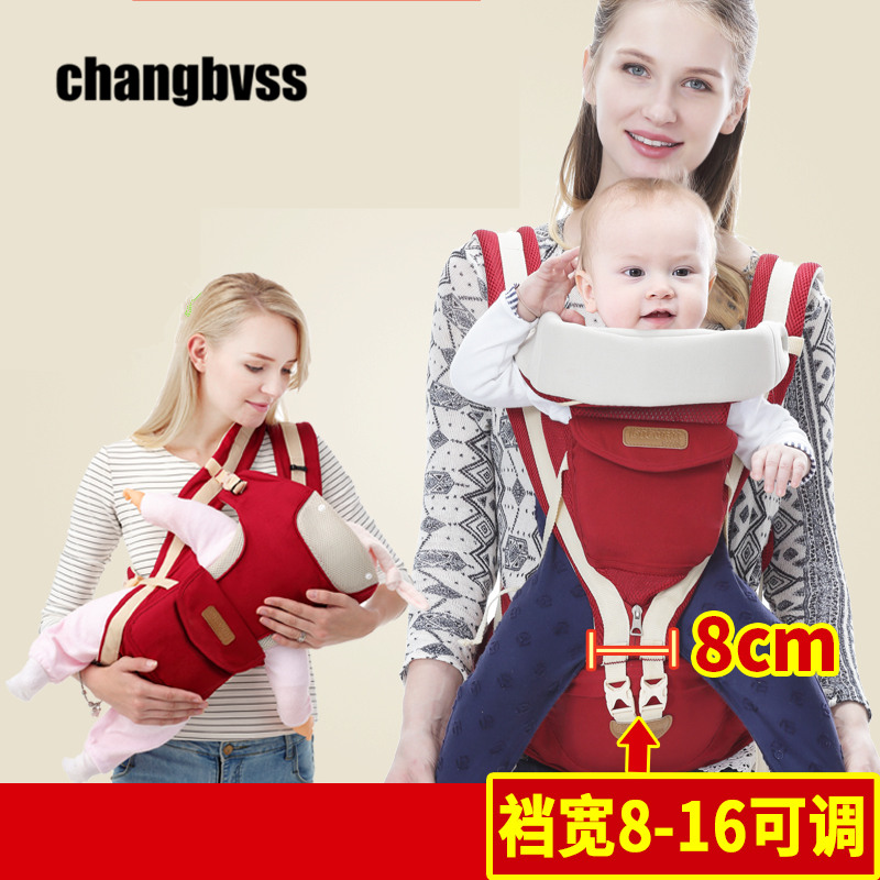 4 Seasons Shoulders Backpack Baby Carriers Baby Hipseat,Adjustable Kids Sling Carrier For 0~48 Months Baby,mochila portabebe<br>