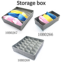 New Grey Various Grid Design Simple Fashion Convenient Folding Storage Box Bag for Bra Underwear Necktie Sock Organizer(China)