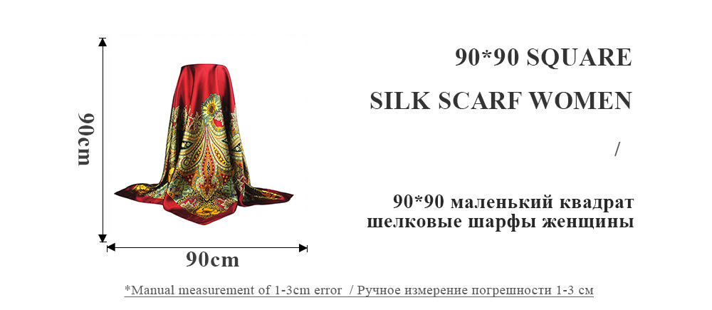 Square Silk Scarf (31)