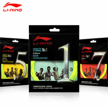 5pcs/lot Lining Professional Badminton String of China National Team Li Ning NO.1/5/7 Durable Repulsion Power Line Li-ning Net(China)