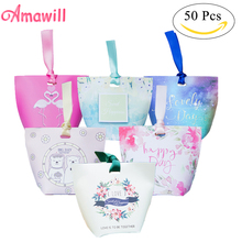 Amawill 50pcs Valentines Day Candy Boxes Mariage Paper Boxes Packaging Party Supplies Wedding Favors and Gifts for Guests 75D(China)