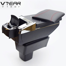 Vtear For SUZUKI Swift armrest box central Store content box cup holder ashtray products car-styling products accessory 05-14