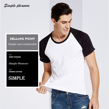 Men's Spring/Summer Polyester-Cotton Solid color underwear clothing close-fitting short sleeve Relax strench O neck undershirts(China)
