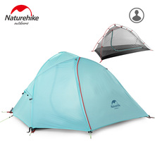 Naturehike Party Outdoor Tent 1 Person 3 Season Adult Kids Play Garden Light Weight Camping Equipment