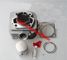 Two Stroke AG100 52.5MM Motorcycle Cylinder Kit With Piston